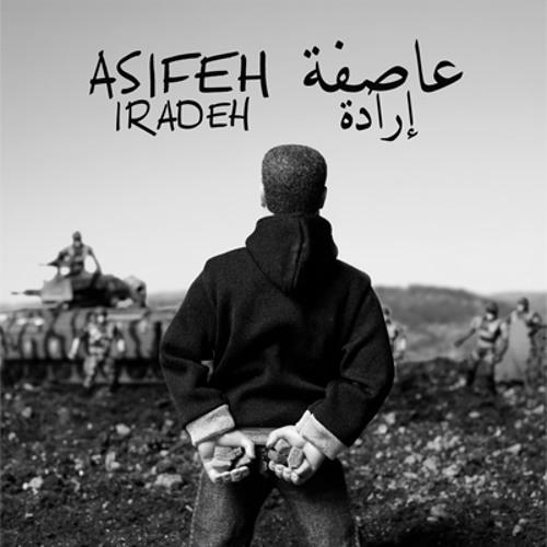 Iradeh EP