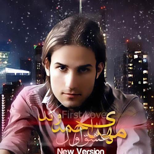 Mehdi Ahmadvand -Eshghe Avval (new version ) (1)
