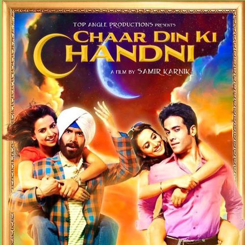 O Meri Chandni (House Mix) - Parichay & Nindy Kaur // Music by RDB