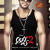 My Love Is Gone ReMix from Aarya-2 | Kajal Agarwal, Allu Arjun | Aarya 2 | Telugu Remix