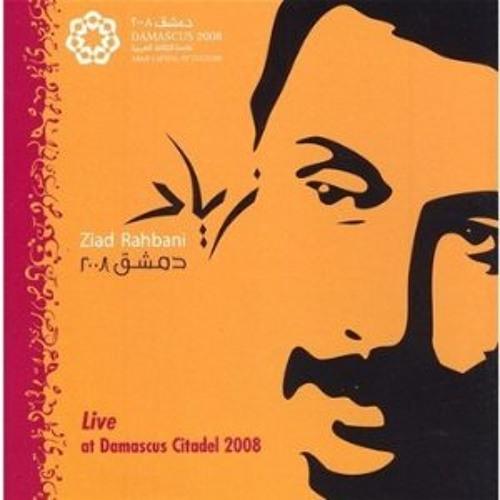 Ziad Rahbani  - Chou hal iyam