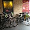 Dinkytown Bike Shop