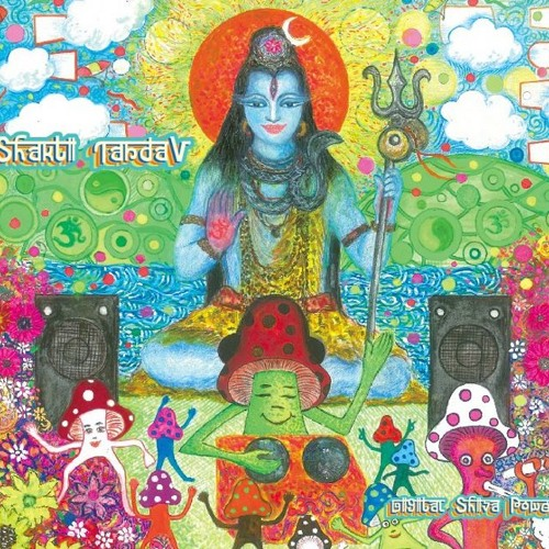 Vertical - Japan Girls (Shakti Tandav, Digital Shiva Power 2012)