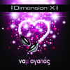 Download Dimension-X - Να Μ' Αγαπάς (Anthony VL Radio Mix) Mp3