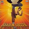 Shaolin Soccer Soundtrack ( Opening Theme )