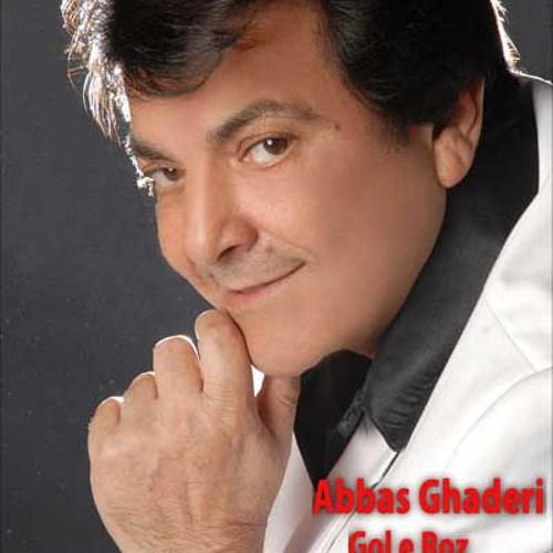 Abbas Ghaderi Sagha Khooneh