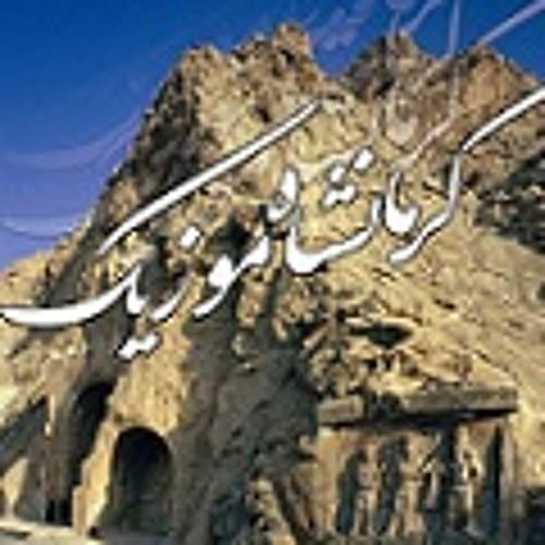 محمد امین غلام یاری - Mohmmad Amin Gholam Yari - کرمانشاه موزیک - Kermanshah Music
