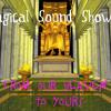 Athena's Groove