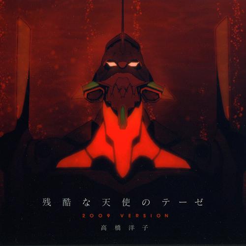 #アニソン #animation #japan #remix