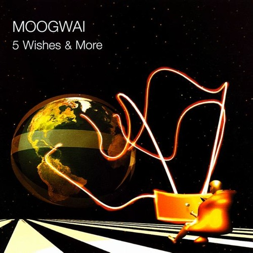 Moogwai - The Labyrinth