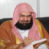 سورة مريم - الشيخ عبدالرحمن السديس