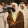 Cover Lagu - سورة الملك ١٤٢٢هـ مشاري راشد العفاسي