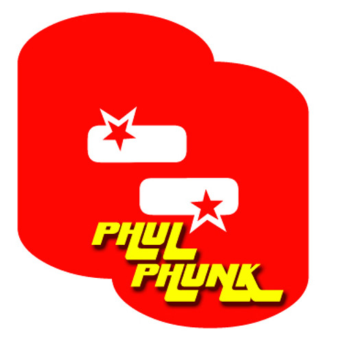 12 Inches of Phunk (dj mix circa 2004)