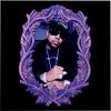 Pimp C ft Mike Jones and Bun B - Pourin Up - Gladkill and pOSH Remix