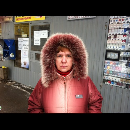 Irina, 57, pensioner, Кружка, Moscow