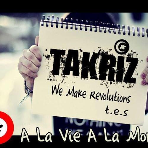 Takriz Sound [Steeve Abidove Dubstep]