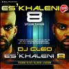 Dj Cleo - Hlokoloza (HIP HOP MIX) featuring  DabaDaba