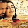 To Phir Avo (Awarapan) Brightonic  Mix - Dj Message (Demo)