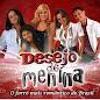 Desejo De Menina 2011- Cumplicidade