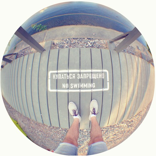 Misha Balygin - No swimming