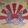 Ame - Rej (Positano Remix)