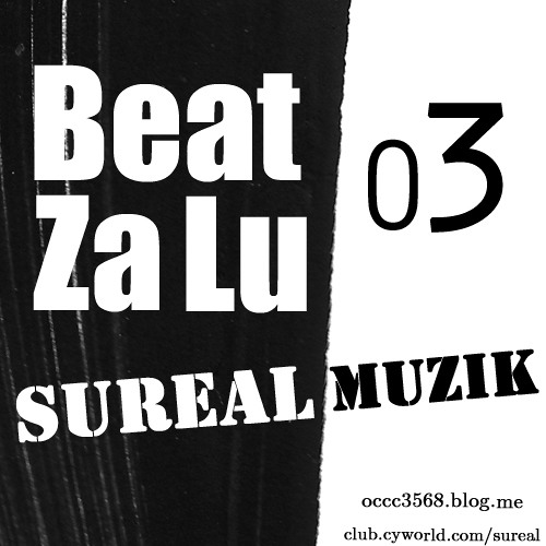 11 BeatZaLu - Rock & DubStep