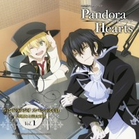 Cover mp3 Final Pandora Hearts -Everytime you kissed me-