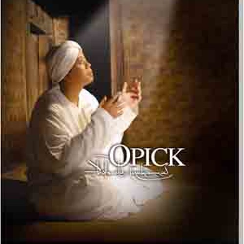 download lagu islami opick feat amanda