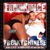Let Me See It .. Fresh Kid Ice feat Flo Rida and Big Will