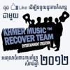 Koma Rey 25 Jnam - Ysa Khun (Diva&Divo Cover)