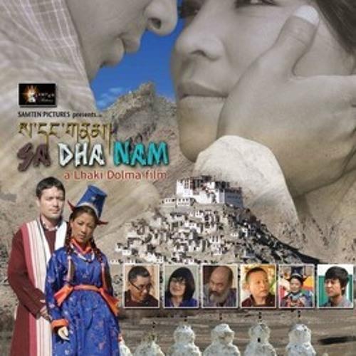 Sha ra za - Ugyen Panday,Minzung Lham & Rinchen Wacher