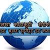 Download Simple simple kanchi ko dimple parne gala New Nepali Movie Song Aandaz (Full) - YouTube Mp3
