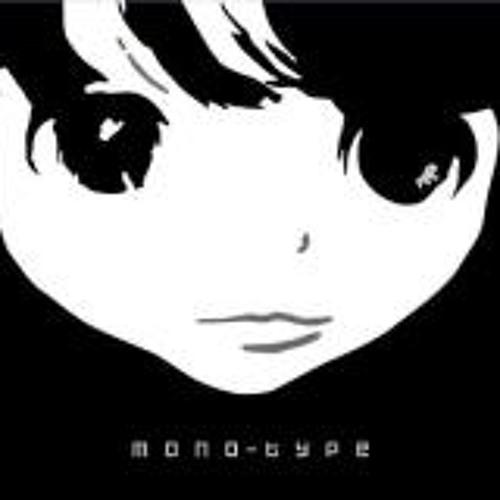 Angel Sanchez feat Belinda-Marisma Vocal Mix (Monotype Records)