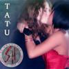 DJ Shayanan & Tatu - Friend or Foe