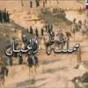 Download Ahmed Saad | مملكة الجبل Mp3