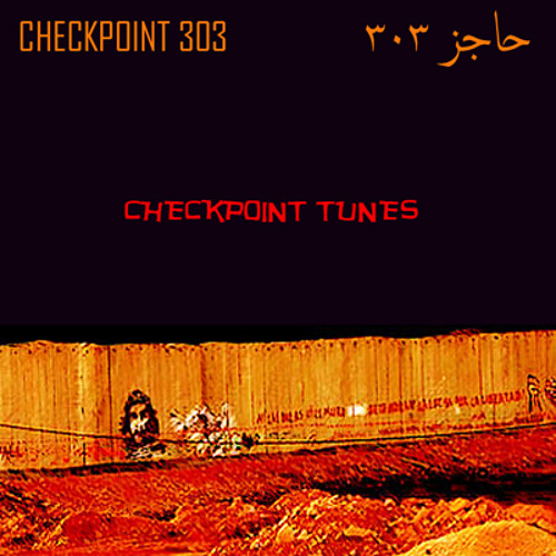 Checkpoint Tunes