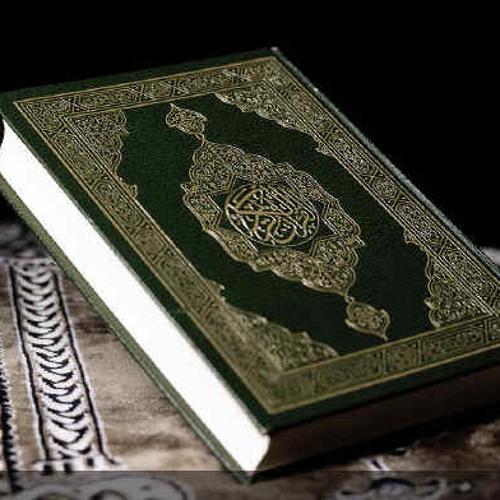The asom Show - Qura'an - Al-Baqarah - Tawfiq Al-Saegh (made with Spreaker)