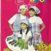 Trio Kwek Kwek - Jangan Marah ( 1995 )