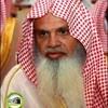 الشيخ علي الحذيفي ( سورة مريم ) طيب الأستماع أتمناه لكم