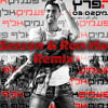 Moshe Peretz - Elef Peamim Gal Sasson & Ron Hadad Remix mp3