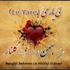 Yalda Abbasi Mohsen Mirzadeh Leh Yareh Golnar