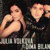 Julia Volkova ft. Dima Bilan - Back To Her Future (Studio Version)