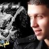 النجم محمد عبد السلام أبوتريكة و البلدى على حق - ألتراس شعبى