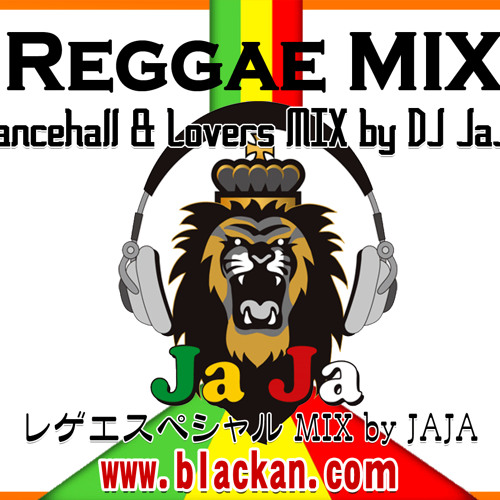 [レゲエMIX] JaJa Reggae Mix - Dancehall & Lovers rock