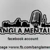 Amra Golam by bangla mentalz