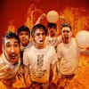Download Mp3 Pee Wee Gaskins - Satir Sarkas