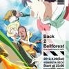 Download [Eureka seveN] Back2Bellforest Mix Mp3