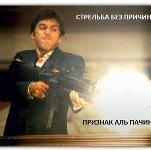 Temo-Temo _ Стрельба без Причины.../  No Reason Shooting _ Live PA
