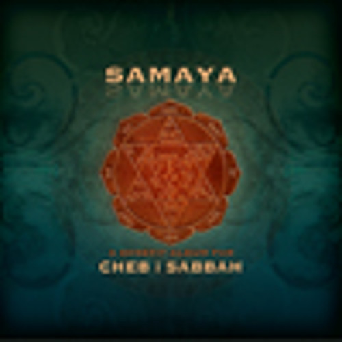 Jai Ganesha (Mix For Chebiji)  -  Emam & Friends