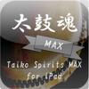 Taïko Spirits MAX for iPad